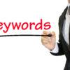 ブログでアクセスを集めるためのキーワードを使うコツ