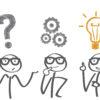 BtoB相手にビジネスをしている会社が最も効果が出る集客方法とは?