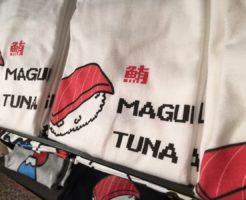 浅草FUJIYAMA富士山観光地の雑貨店、Tシャツ販売の売り上げアップする方法