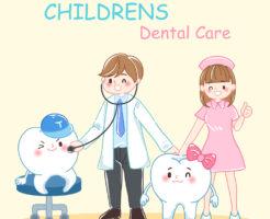 歯医者 集客方法